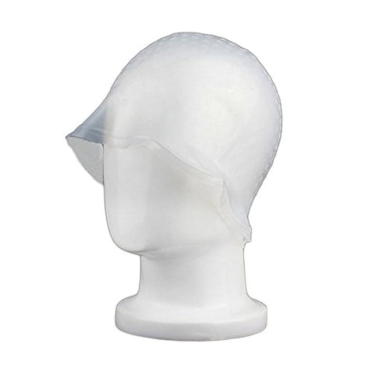 プラカード認可外向きZafina 毛染め用 キャップ 再利用可能 染め専用 ボンネット ヘアカラー (透明)