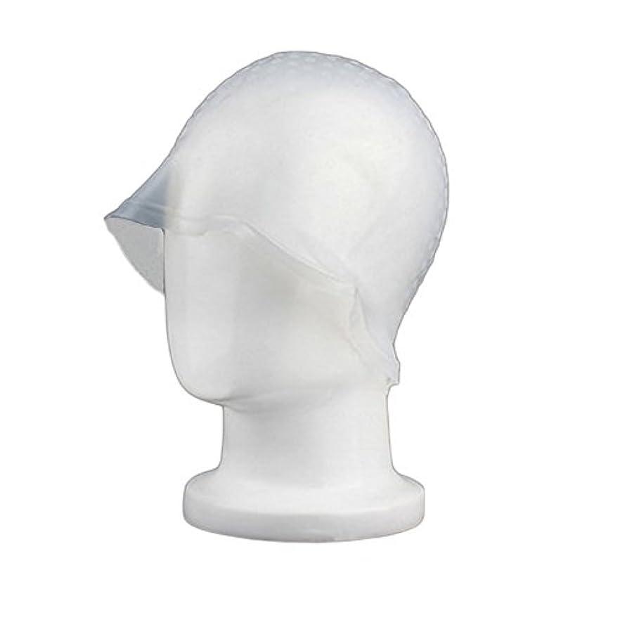 例ネブ聴衆Zafina 毛染め用 キャップ 再利用可能 染め専用 ボンネット ヘアカラー (透明)