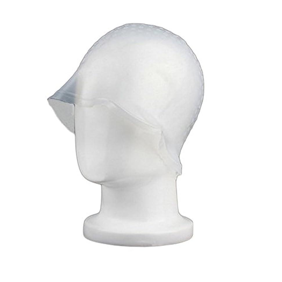 大陸から聞く故障中Zafina 毛染め用 キャップ 再利用可能 染め専用 ボンネット ヘアカラー (透明)