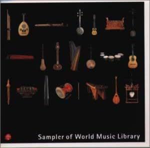 音の世界遺産<ワールド・ミュージック・ライブラリー>スーパー・ダイジェスト