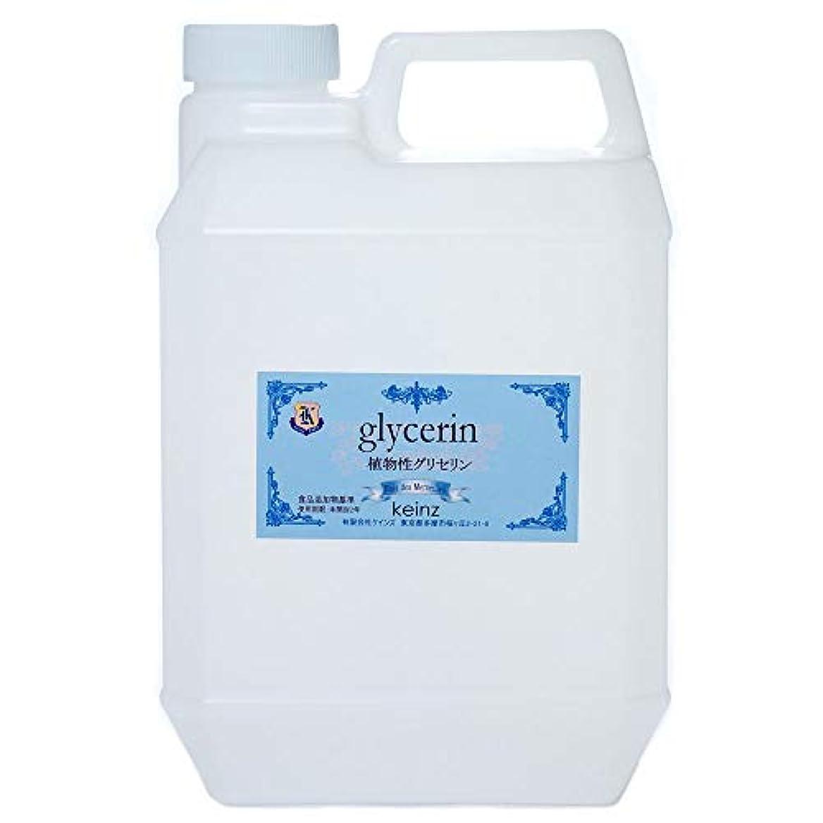 実際の道洗剤keinz 品質の良いグリセリン 植物性 2700g(2500g+増量200g) 純度99.9~100% 化粧品材料 keinz正規品 食品添加物基準につき化粧品グレードより純度が高い。日本製