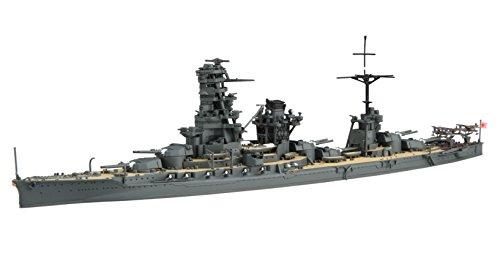 フジミ模型 1/700 特シリーズ No.97 日本海軍戦艦 日向 昭和16年 プラモデル 特97
