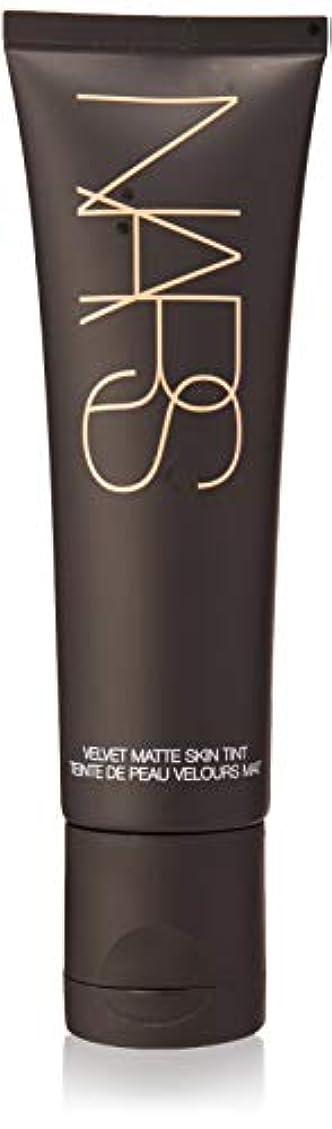 うま住所切断するVelvet Matte Skin Tint SPF 30-03 Cuba