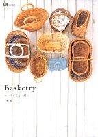 Basketry いつもかごと一緒に (LEE)