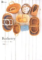 Basketry—いつもかごと一緒に (LEE)