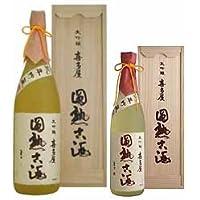 大吟醸 円熟古酒喜多屋1.8LIWC 2013日本酒部門 第1位『蔵』