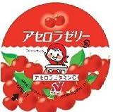 ニチレイフーズ 冷凍 アセロラ ゼリー 60g×80個(40個×2箱)