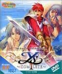イース 1 完全版 DVD-ROM版