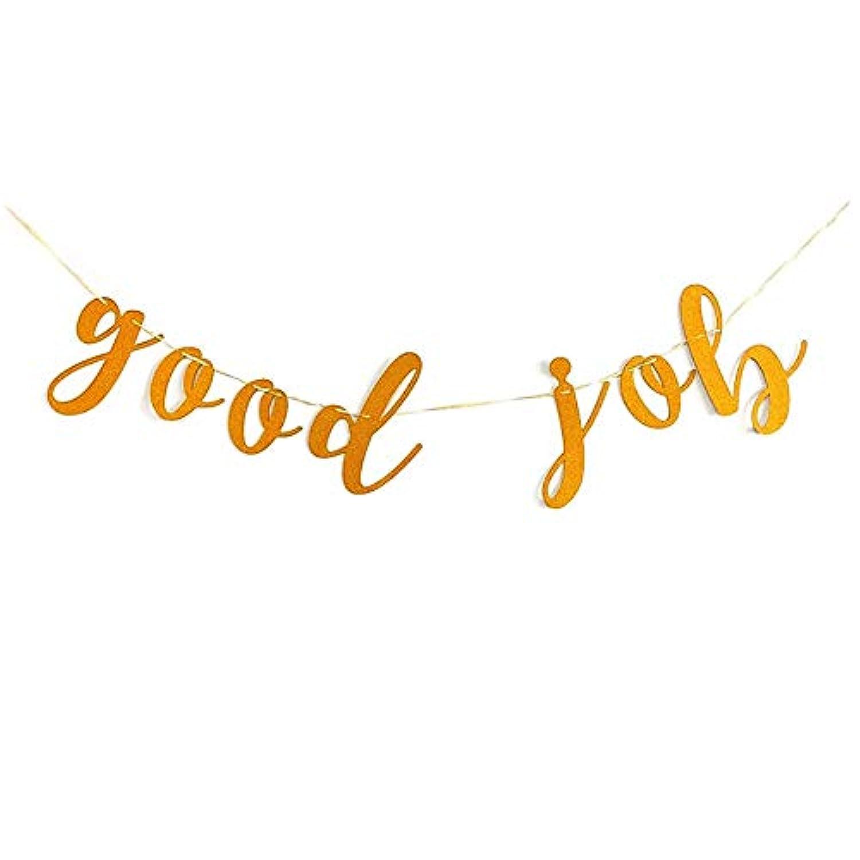 MZYARD グッドジョブバナー - ゴールドグリッターおめでとう卒業サイン 2019年卒業パーティーデコレーション用品