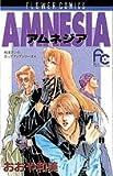 Amnesia (フラワーコミックス 和美クンのポップアップシリーズ)