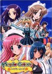 Maple Colors DVD-ROM 初回版