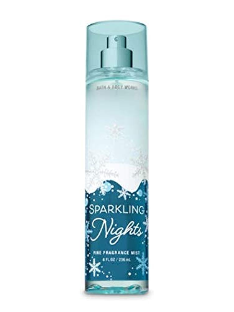 統治するソファー曲がった【Bath&Body Works/バス&ボディワークス】 ファインフレグランスミスト スパークリングナイト Fine Fragrance Mist Sparkling Nights 8oz (236ml) [並行輸入品]
