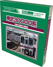 Nゲージ 4084 東武30000系 4輛編成セット (M付) (塗装済完成品)