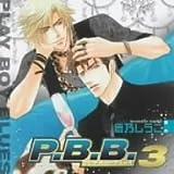 P.B.B. プレイボーイブルース 3