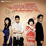 ケセラセラ 韓国ドラマOST (MBC)(韓国盤) 画像