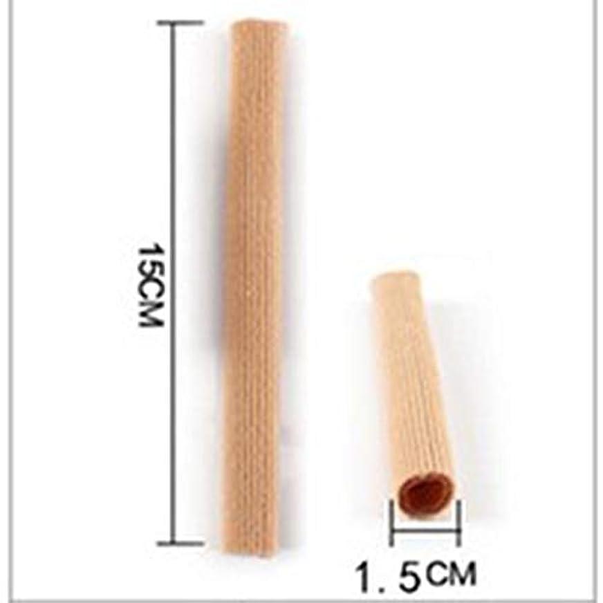 告発アトム無声でOpen Toe Tubes Gel Lined Fabric Sleeve Protectors To Prevent Corns, Calluses And Blisters While Softening And...