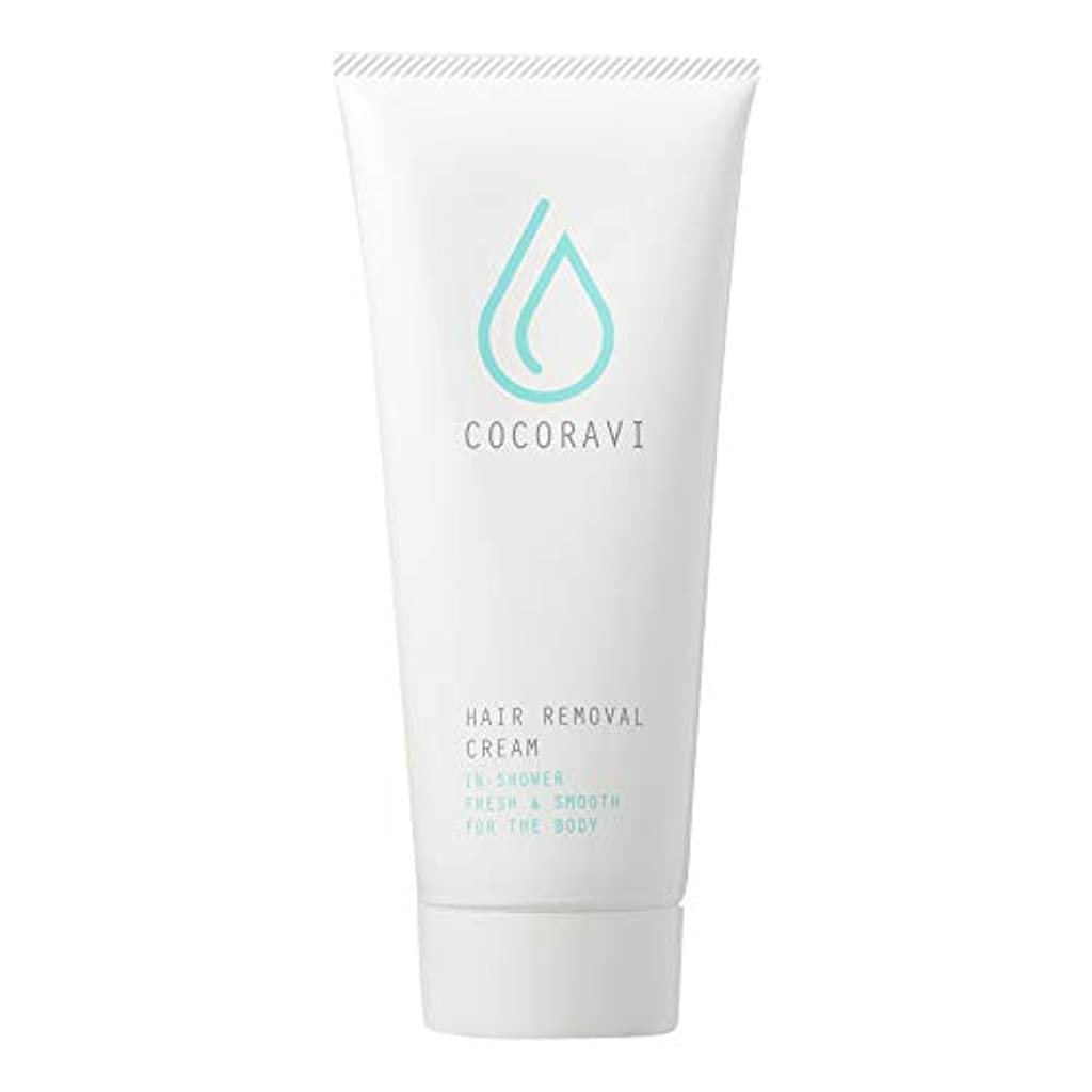 たっぷりコントラスト料理をするCOCORAVI Hair Removal Cream (ココラビヘアリムーバークリーム) 除毛クリーム ボディ用 医薬部外品 スキンケア 美容 [内容量200g/説明書付き]