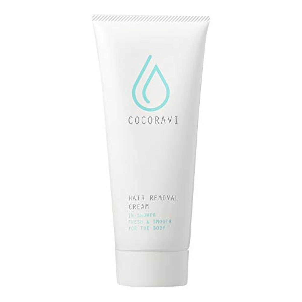 アクセントフィルタチェスをするCOCORAVI Hair Removal Cream (ココラビヘアリムーバークリーム) 除毛クリーム ボディ用 医薬部外品 スキンケア 美容 [内容量200g/説明書付き]