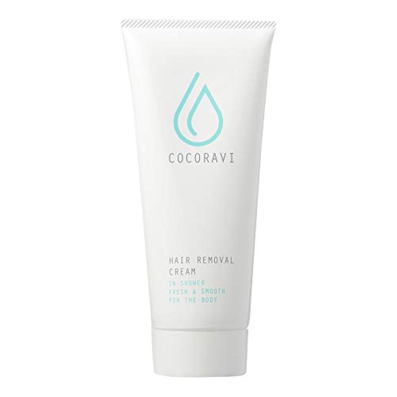均等に喜ぶ理容師COCORAVI Hair Removal Cream (ココラビヘアリムーバークリーム) 除毛クリーム ボディ用 医薬部外品 スキンケア 美容 [内容量200g/説明書付き]