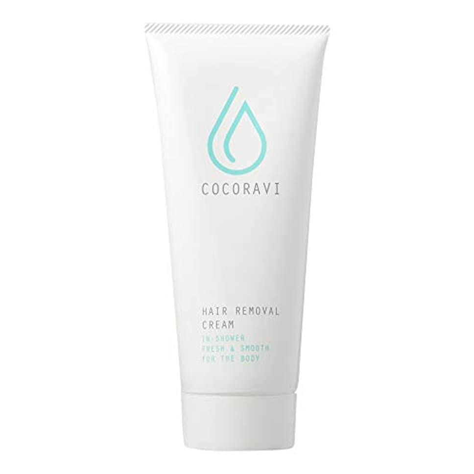最大高度買収COCORAVI Hair Removal Cream (ココラビヘアリムーバークリーム) 除毛クリーム ボディ用 医薬部外品 スキンケア 美容 [内容量200g/説明書付き]