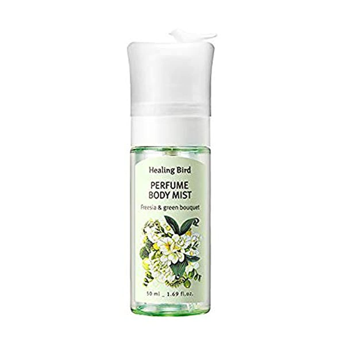 トレイルモンキー印象的Healing Bird Perfume Body Mist 50ml パヒュームボディミスト (Freesia & Green Bouquet) [並行輸入品]