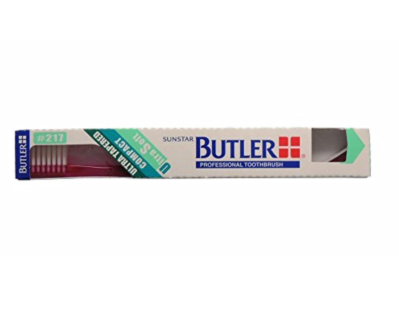 洗うリーチ窒素バトラー ハブラシ 1本 #217 チェリー コンパクトヘッド やわらかめ