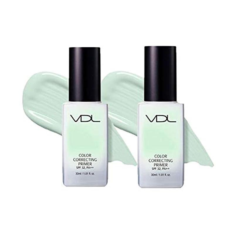 歩く協会同級生VDLカラーコレクティングプライマー30mlx2本セット3カラーのメイクアップベース韓国コスメ、VDL Color Correcting Primer 30ml x 2ea Set 3-Colors Make-up Base...