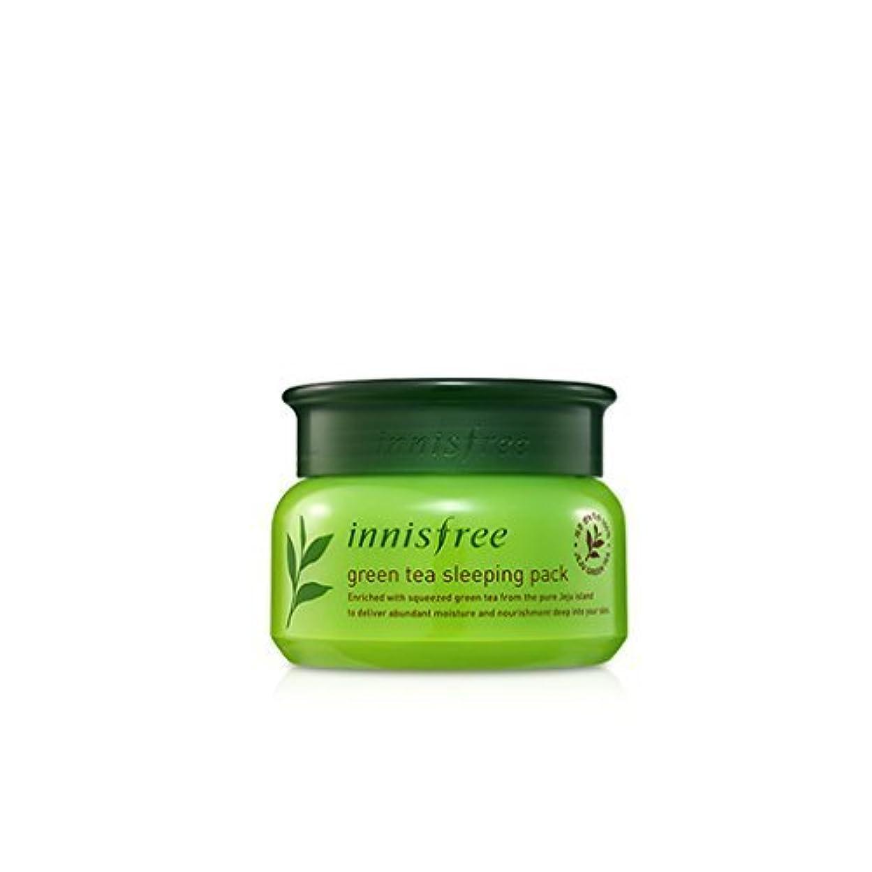 研究所キャンセル降雨[Innisfree] Green Tea Sleeping Pack 80 milliliter [並行輸入品]