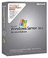 Microsoft Windows Server 2003 Standard Edition 5クライアントアクセスライセンス付
