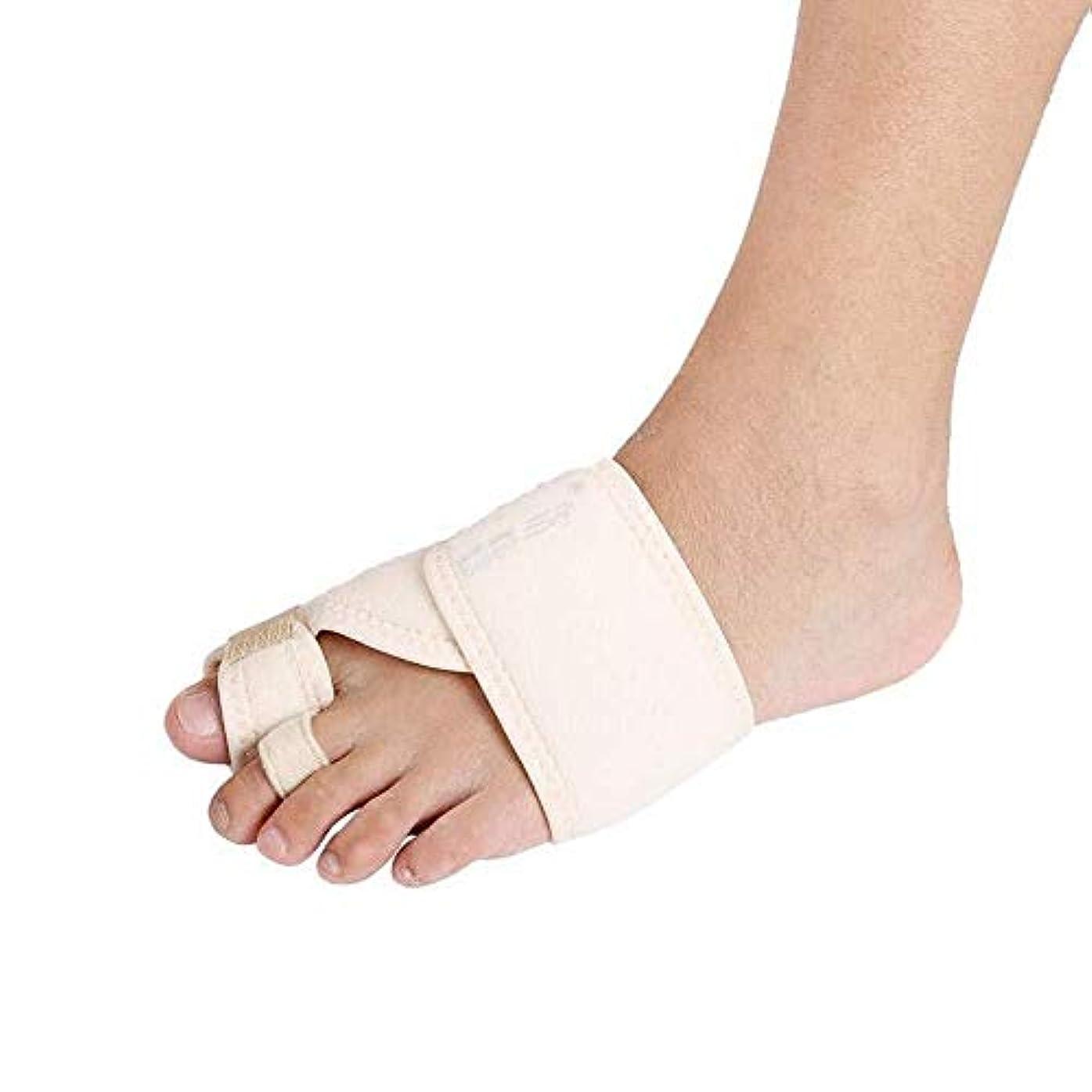 いつでもファイター美徳外反母ortho装具、肘装具、外反母hall、外反母gus、女性および男性用の外反母reliefリリーフ,Left Foot