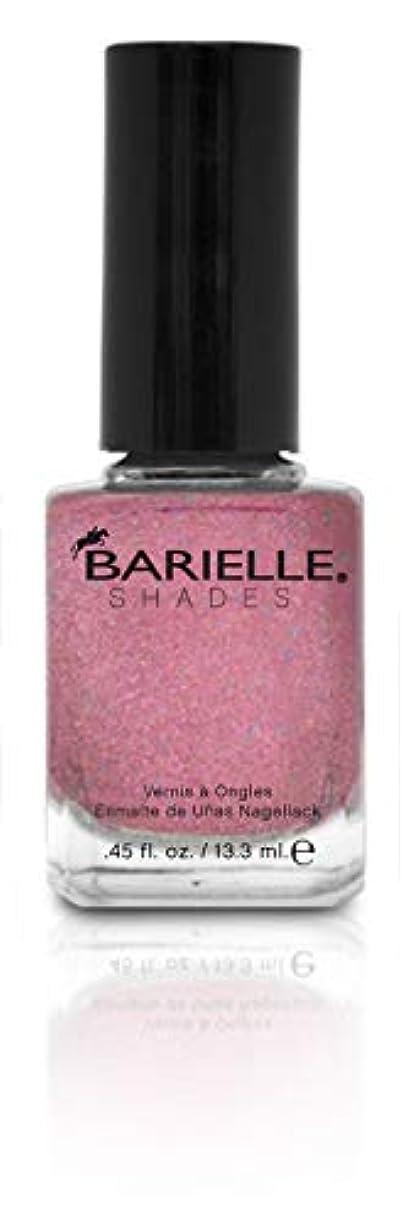 抑圧する期待逆にBARIELLE バリエル ピンクダイアモンド 13.3ml Pink Diamond 5240 New York 【正規輸入店】