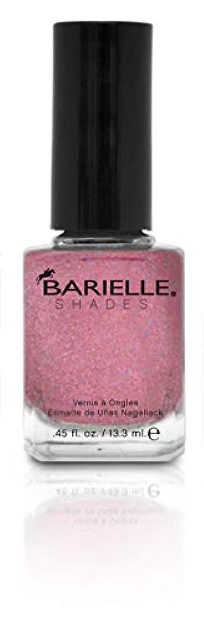 雰囲気境界価値のないBARIELLE バリエル ピンクダイアモンド 13.3ml Pink Diamond 5240 New York 【正規輸入店】