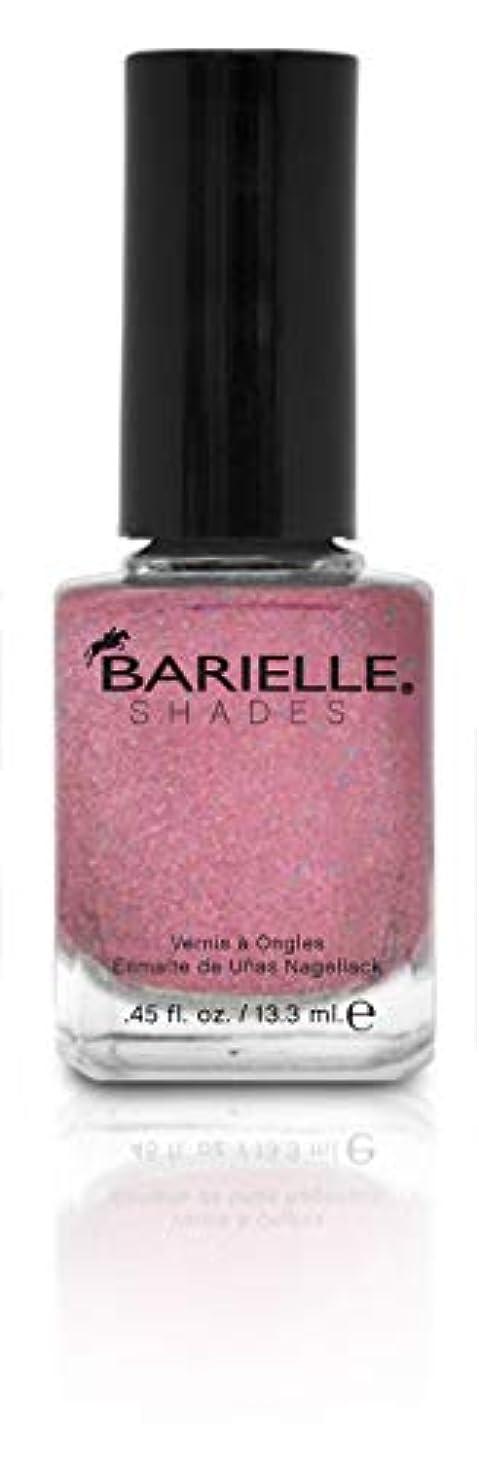 深さ教える有毒BARIELLE バリエル ピンクダイアモンド 13.3ml Pink Diamond 5240 New York 【正規輸入店】