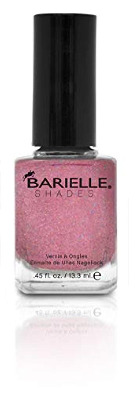 トレイル終了する教育BARIELLE バリエル ピンクダイアモンド 13.3ml Pink Diamond 5240 New York 【正規輸入店】