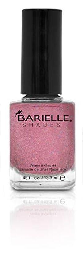 うまくやる()ヒール息を切らしてBARIELLE バリエル ピンクダイアモンド 13.3ml Pink Diamond 5240 New York 【正規輸入店】