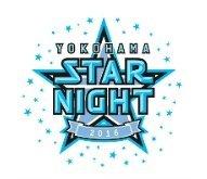 横浜ベイスターズ スターナイト 2016 ユニフォーム サイズL ロゴ(ブルー)
