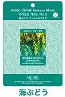海ぶどうエッセンスマスク(100枚入) 【MJcare - MJケア】