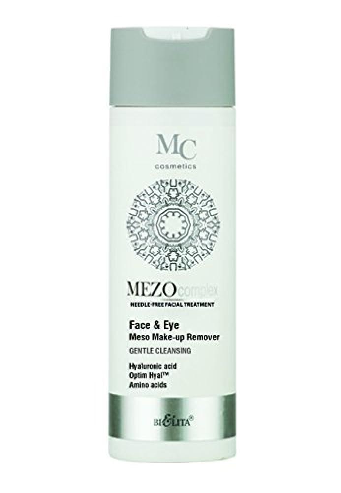 ドレインパット型Mezo for face and eyelids Mild cleansing | for all skin types | 200 ml