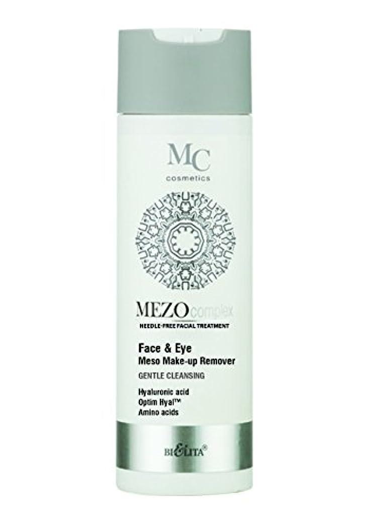 唯物論たまにパイプMezo for face and eyelids Mild cleansing | for all skin types | 200 ml