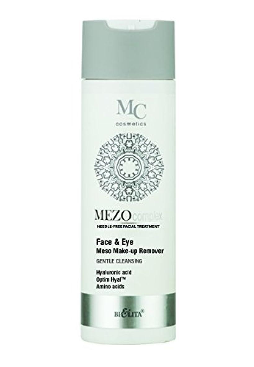 好奇心検査フォークMezo for face and eyelids Mild cleansing | for all skin types | 200 ml