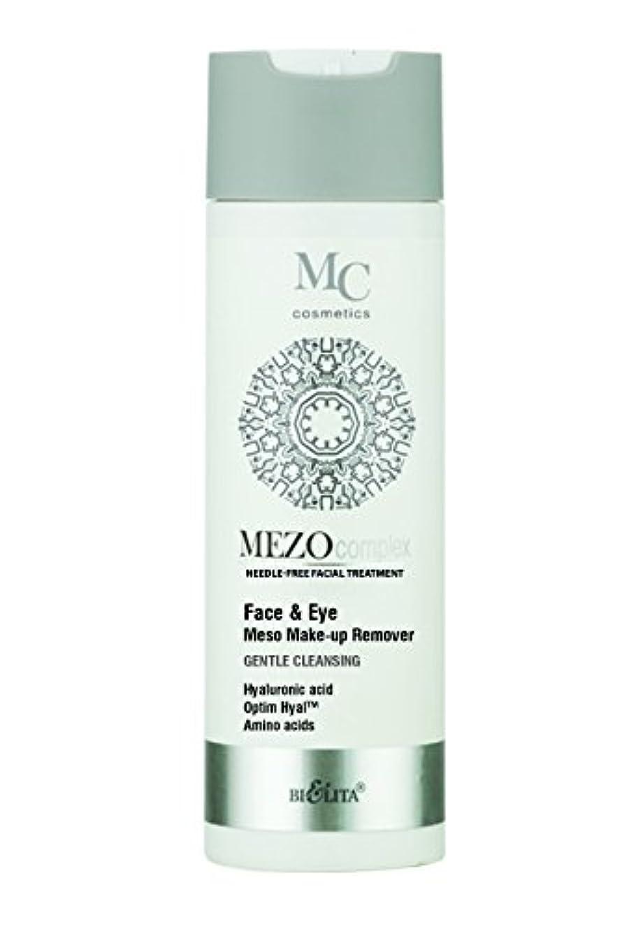 取得目立つ住むMezo for face and eyelids Mild cleansing   for all skin types   200 ml