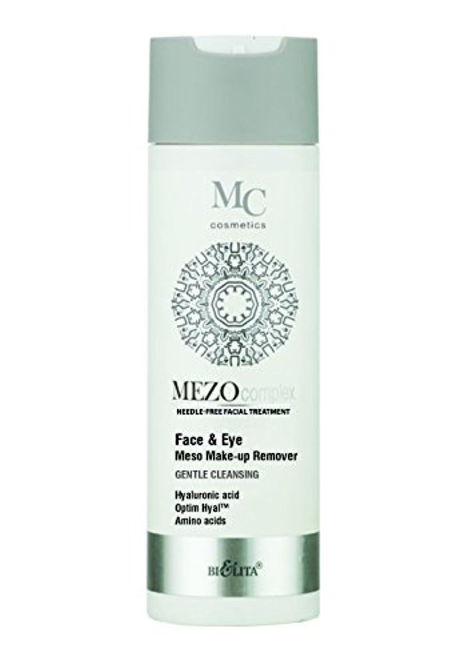 南方のイヤホン赤外線Mezo for face and eyelids Mild cleansing | for all skin types | 200 ml
