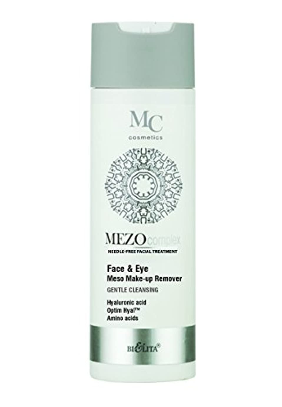 麦芽修羅場パスタMezo for face and eyelids Mild cleansing | for all skin types | 200 ml