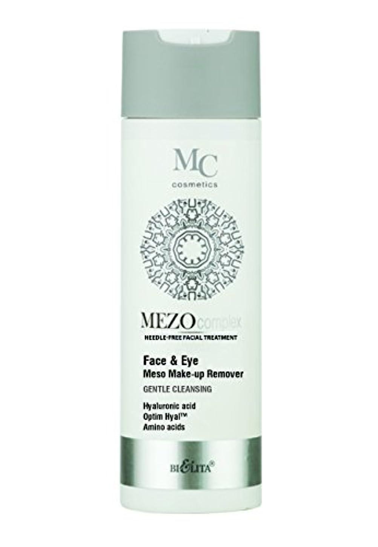 軍艦クスコリングバックMezo for face and eyelids Mild cleansing | for all skin types | 200 ml