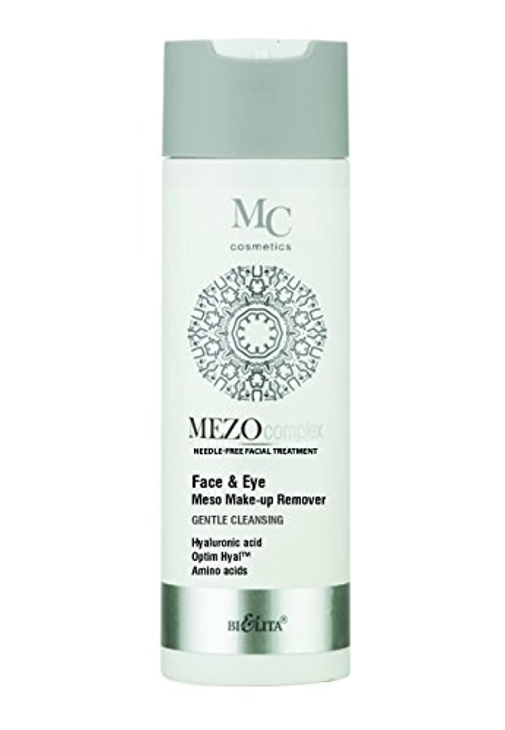 通信する交差点温度計Mezo for face and eyelids Mild cleansing | for all skin types | 200 ml