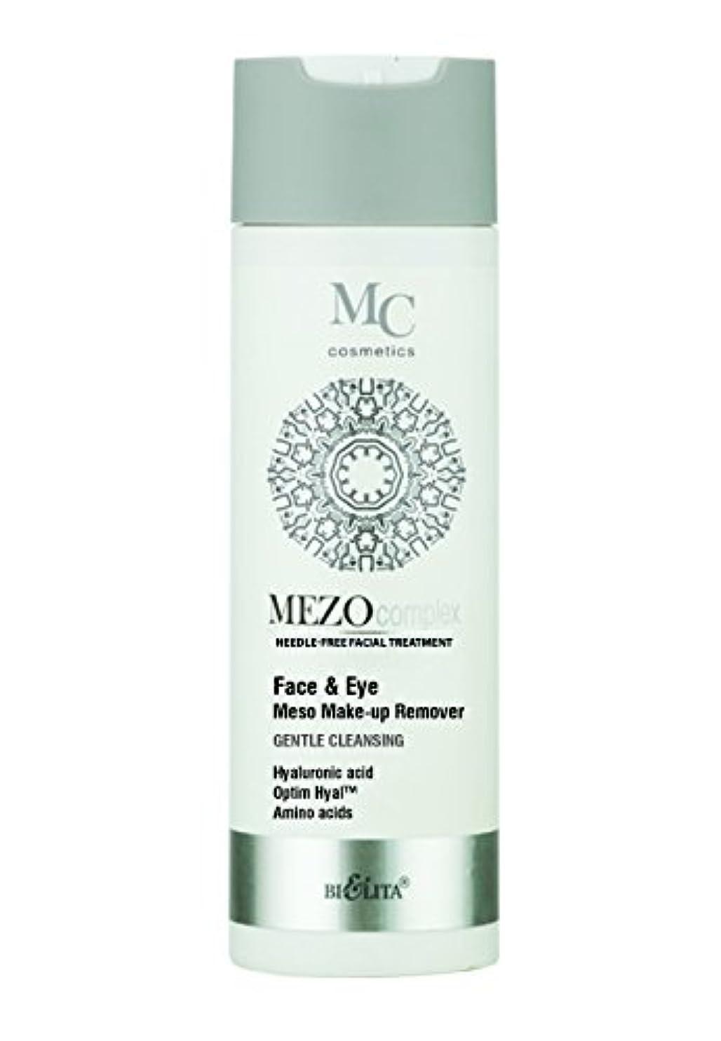受信指紋適用済みMezo for face and eyelids Mild cleansing | for all skin types | 200 ml