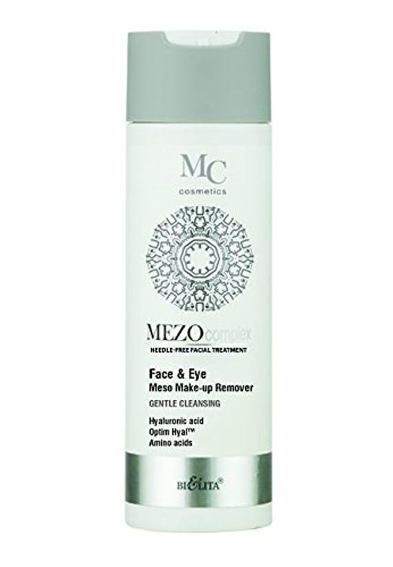 十分ですチケット一見Mezo for face and eyelids Mild cleansing | for all skin types | 200 ml