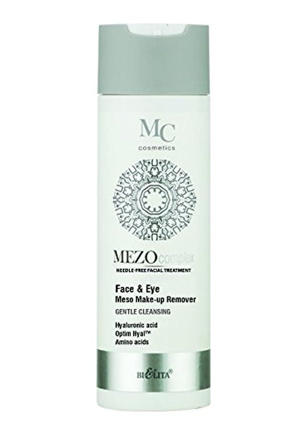 昇る子音陰謀Mezo for face and eyelids Mild cleansing | for all skin types | 200 ml