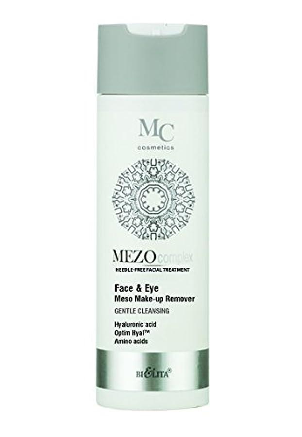 寓話マルコポーロフランクワースリーMezo for face and eyelids Mild cleansing | for all skin types | 200 ml