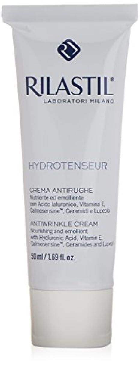 経済樫の木病的Rilastil Hydrotenseur Antiwrinkle Nourishing Cream (並行輸入品) [並行輸入品]